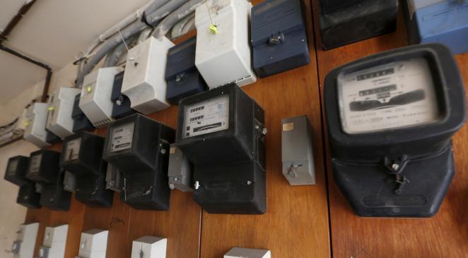 Côte d'Ivoire,Baisse coût électricité,Facture