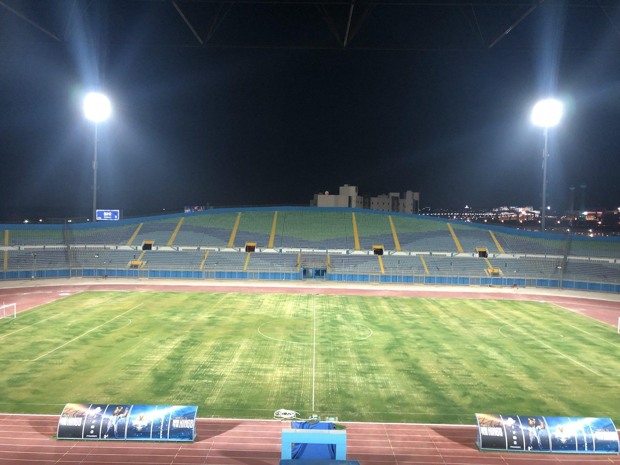 Football,Coupe d'Afrique des nations,Egypte 2019
