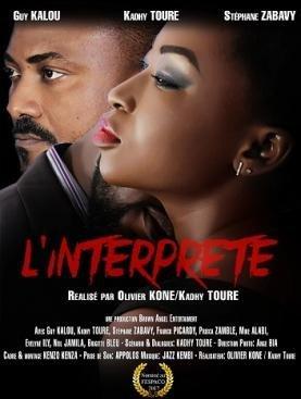 Cô te d'Ivoire,cinéma,L'Interprète