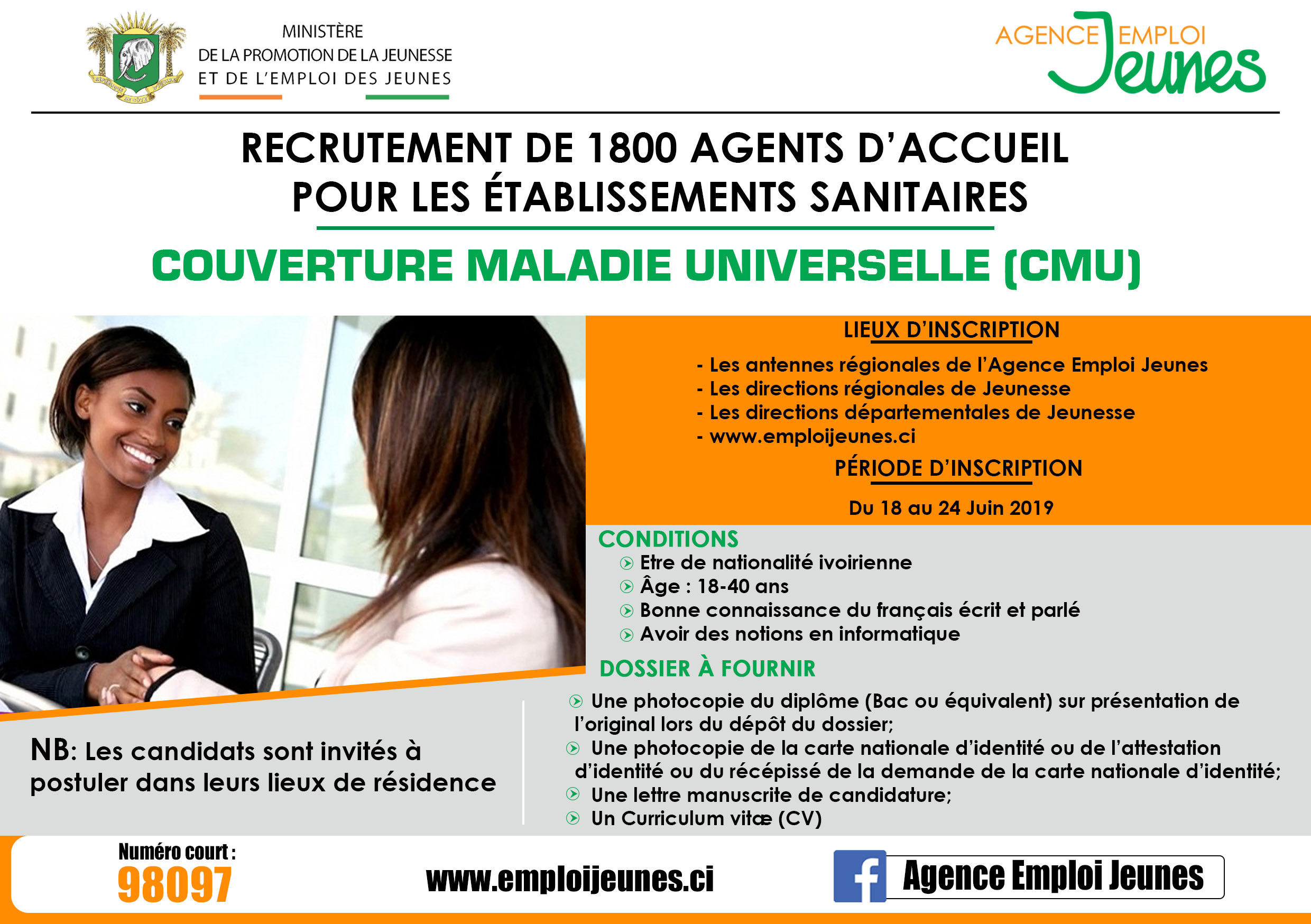 Couverture maladie universelle,Agence Emploi jeune,rfecrutement