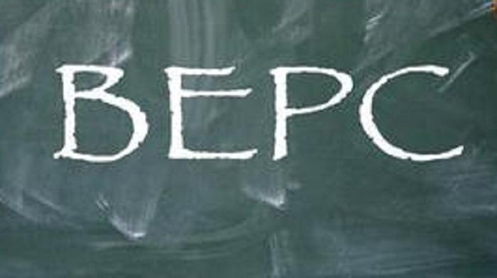 Bepc,Man