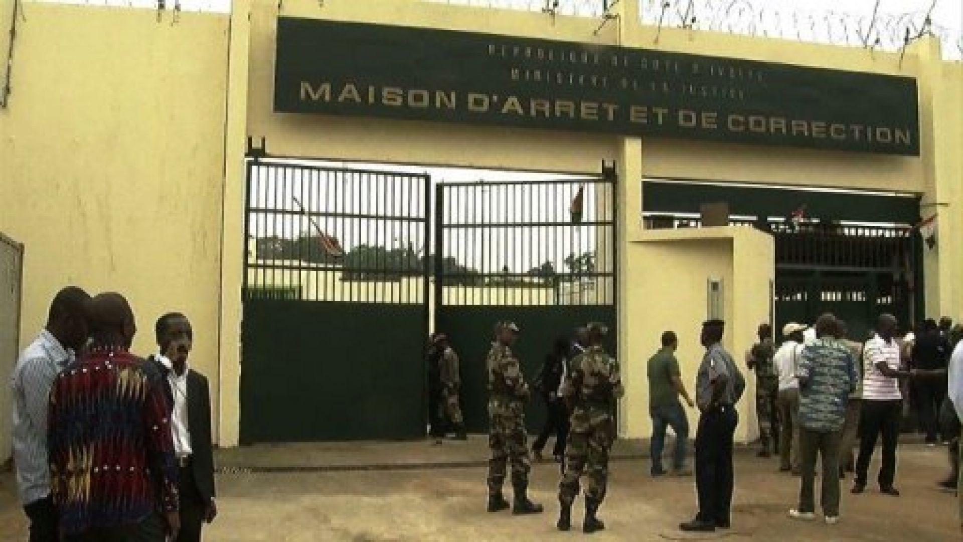 coronavirus-ouattara-accorde-la-grace-presidentielle-a-plus-de-2000-detenus
