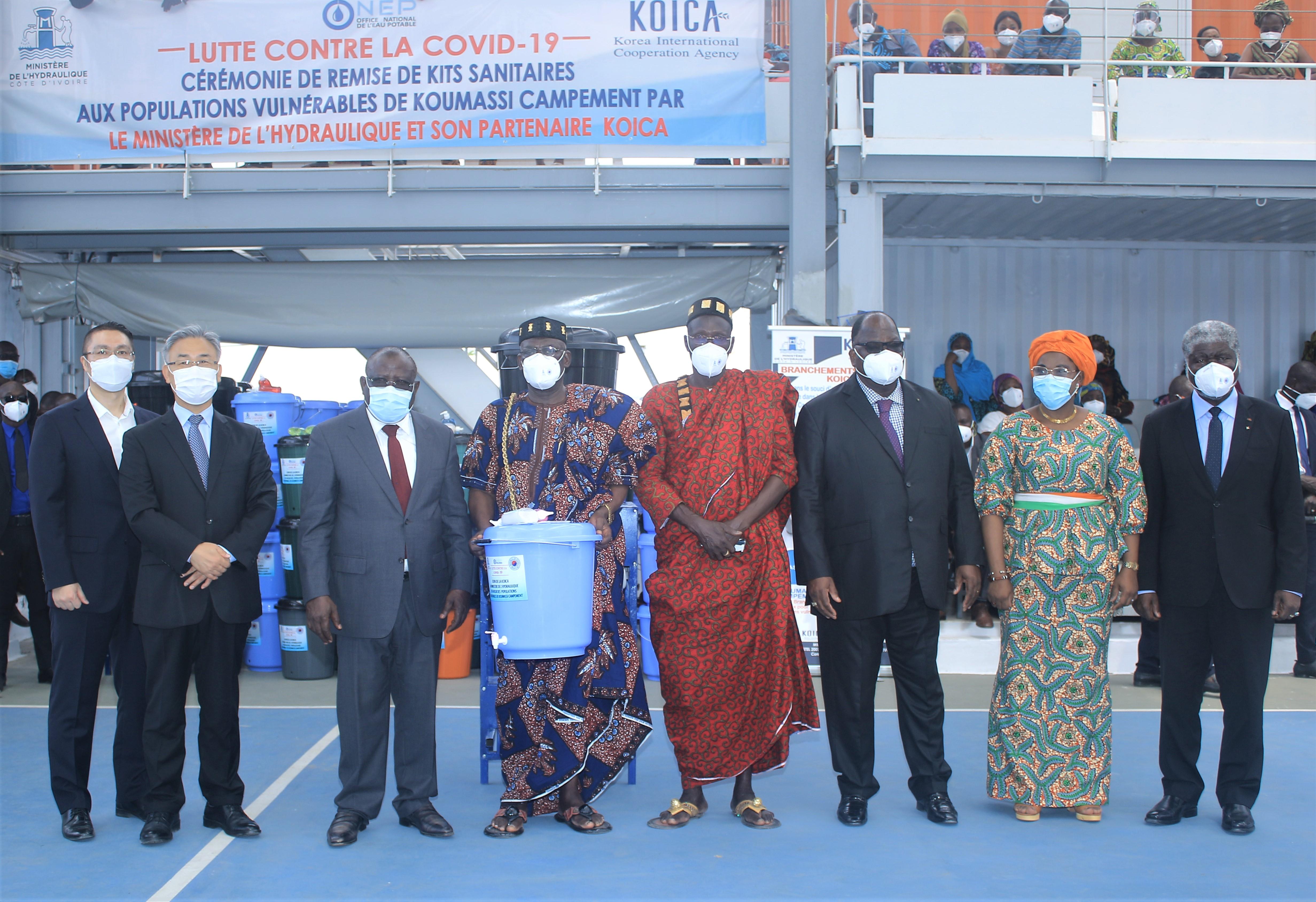Covid 19,Ministre de l'hydraulique,Laurent Tchagba,Cissé Bacongo,Koumassi