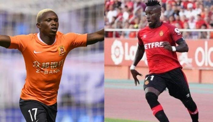 Football,Can 2021,Côte d'Ivoire -Madagascar