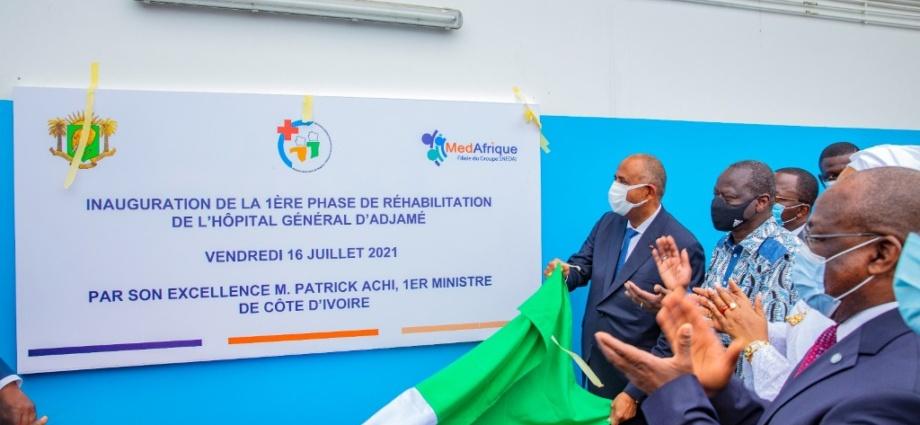 patrick-achi-inaugure-les-nouveaux-locaux-de-lhopital-general-dadjame